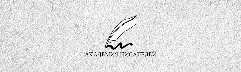 обложка автора Георгий Кесов