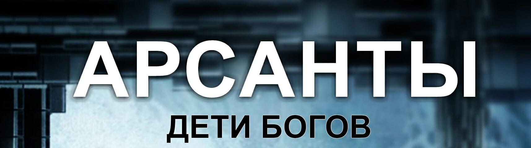 creator cover Антон Фарутин