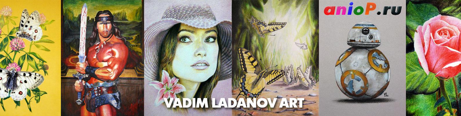 creator cover Vadim Ladanov