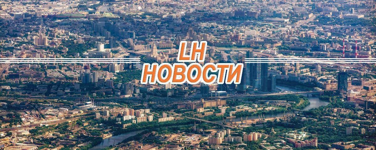 creator cover LH Новости