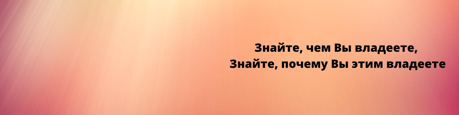 creator cover Дмитрий Семёнов