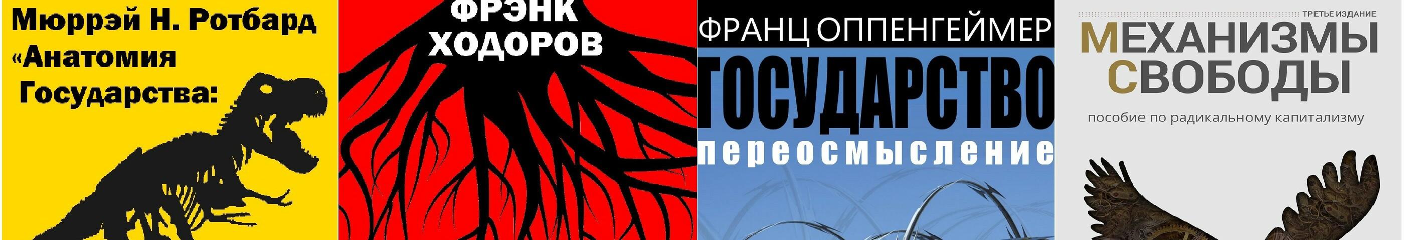 creator cover Liberbook