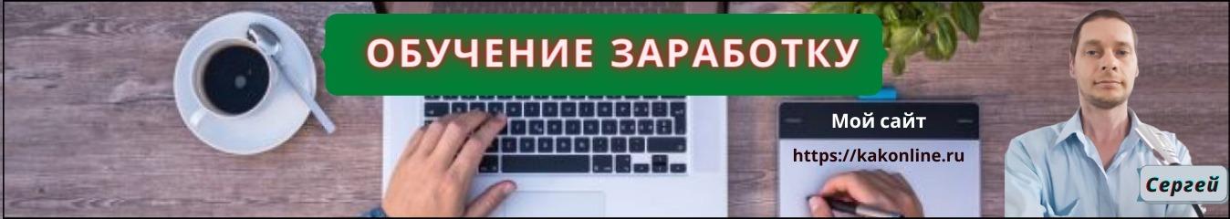 creator cover Sergey Sechin