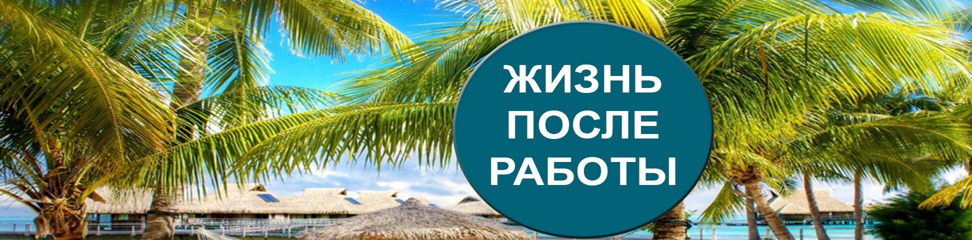 creator cover Юля Евсюкова