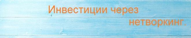 creator cover Сергей Ореханов