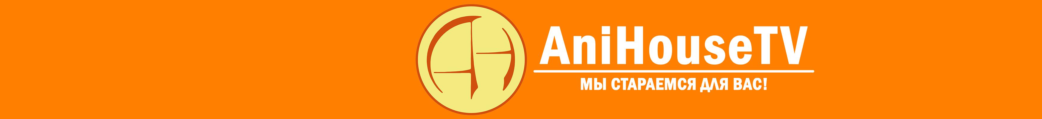 creator cover AniHouseTV