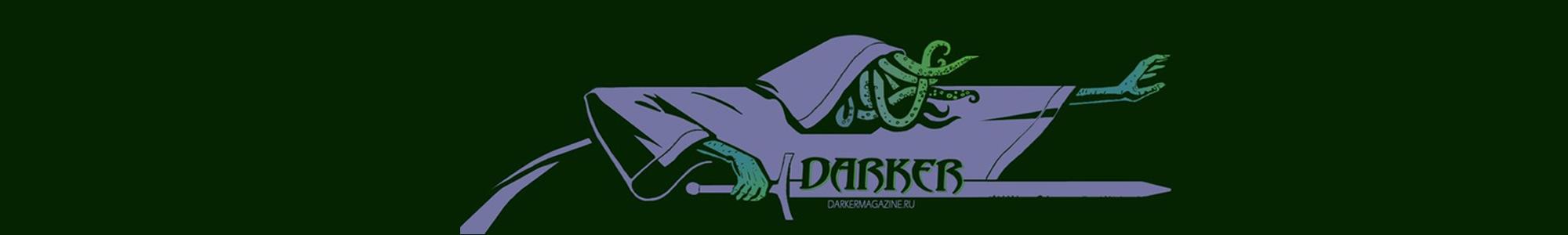 creator cover DARKER