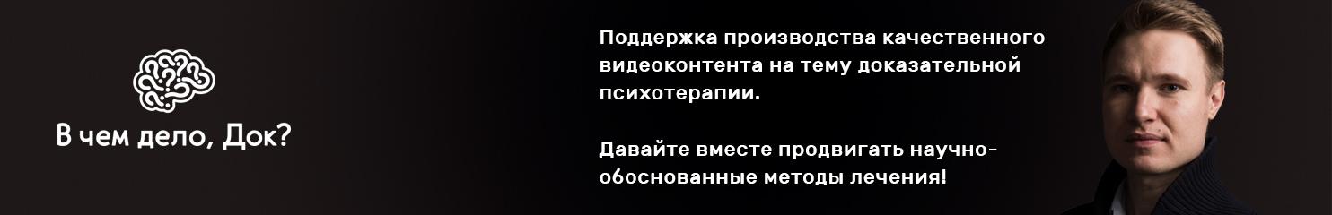 creator cover Сергей Док Мельников