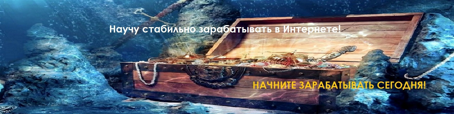 creator cover Igor Kuzminov