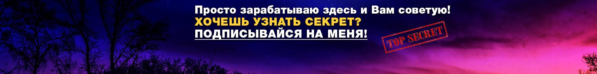 creator cover Александр Жаркий