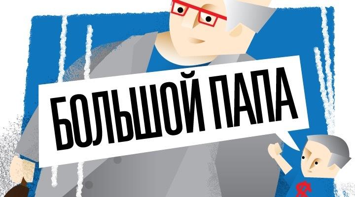 creator cover Анастасия Жигач