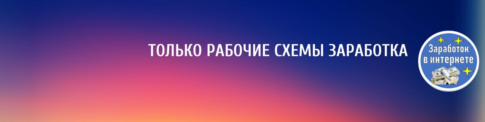 creator cover ЗАРАБОТОК В ИНТЕРНЕТЕ