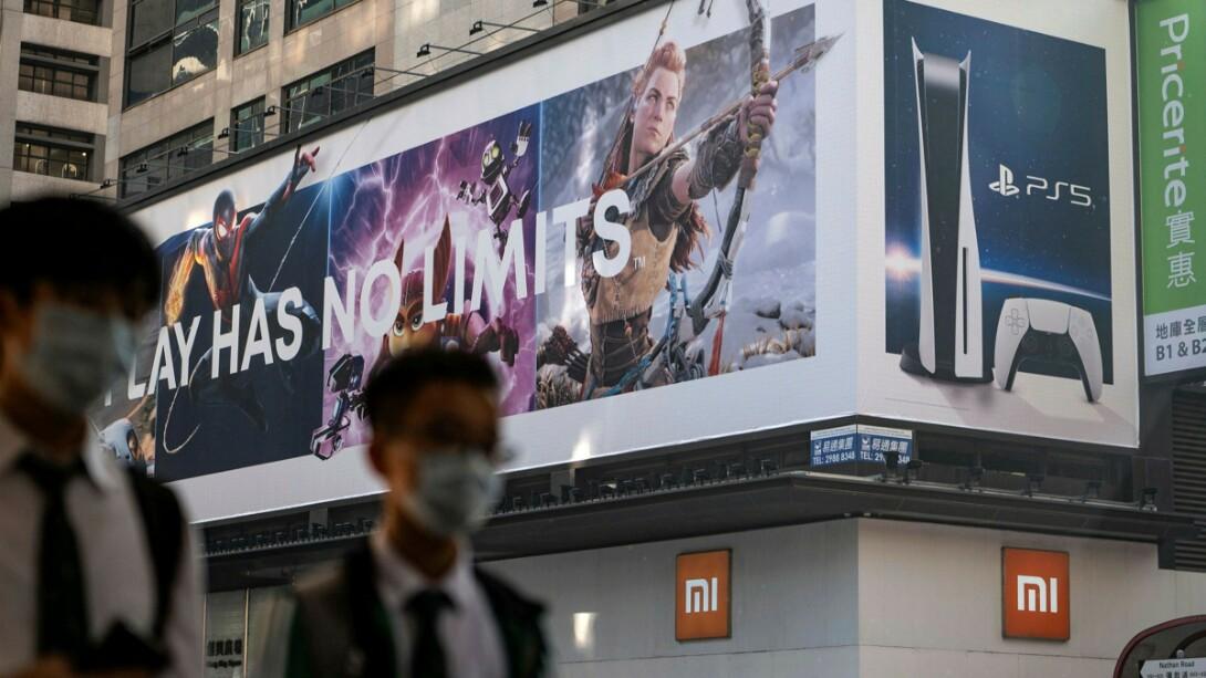 Инвесткомитет: Трансформация Sony. Добавлять ли акцию в портфели?