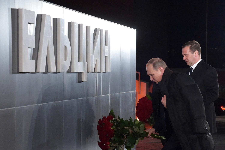 Путин опять обвинил большевиков в создании Украины, как государства