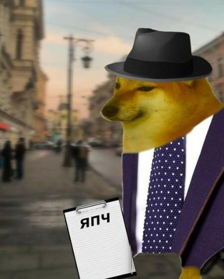 Язык Прав Человека