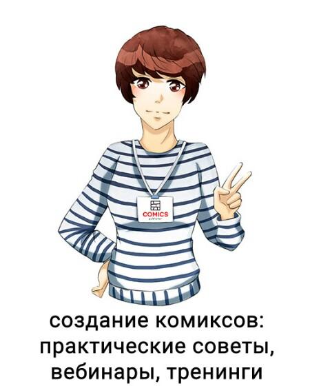 Анна Коростелева