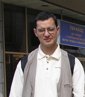 Александр Прибылов